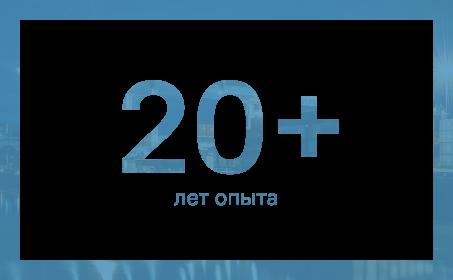 (c) Tpp.ru