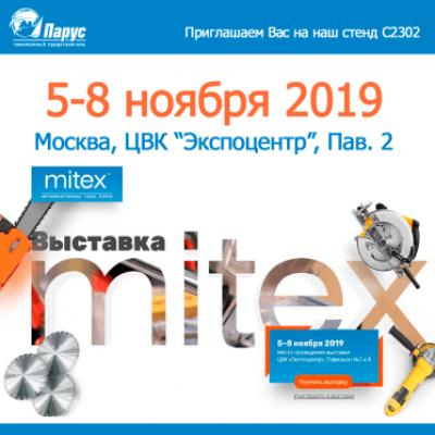 Mitex 2019